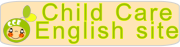 STUST Child Care English Site